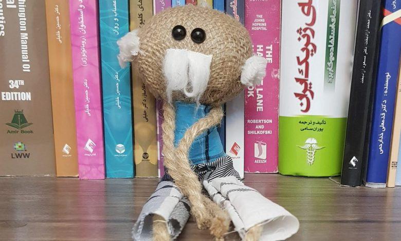 حاج کاظم_ یکی از عروسک های محبوبم